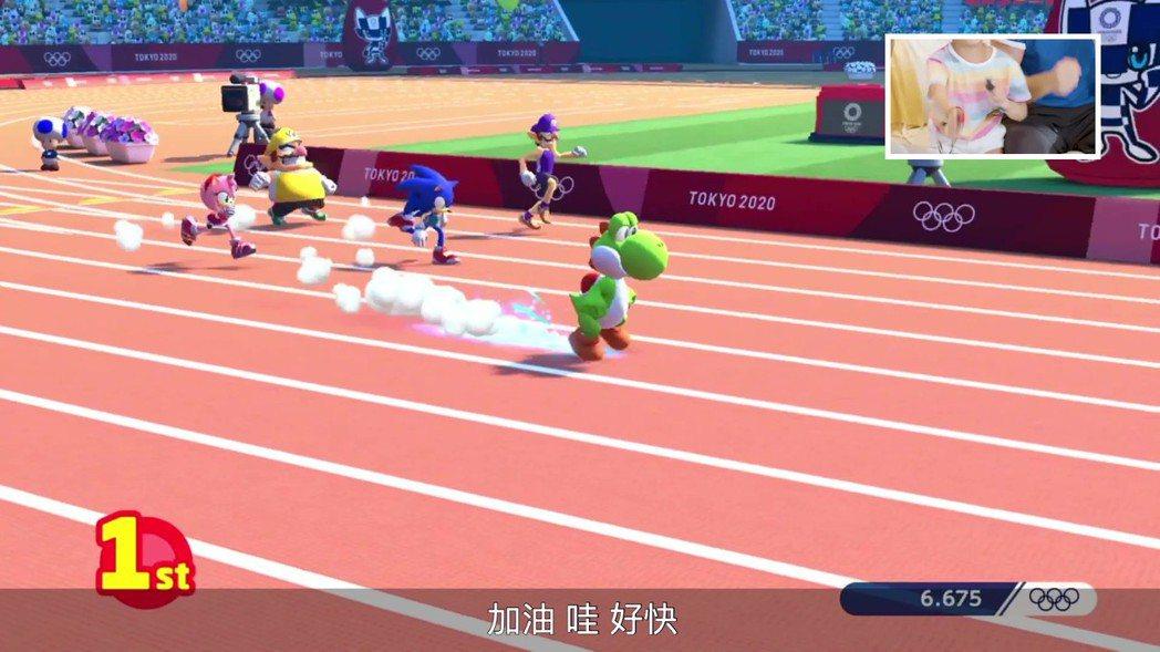 最後的「100公 尺短跑」項目一家輪番上陣,並在一片歡笑中獲得勝利。