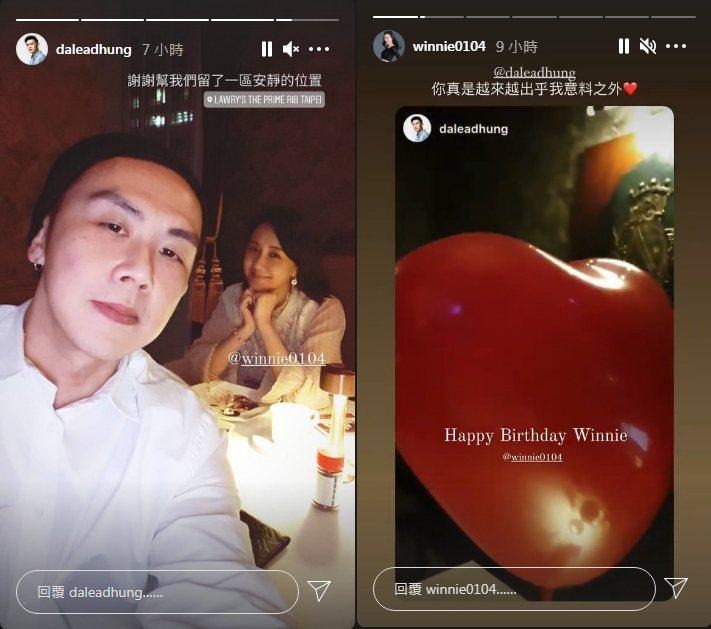 何妤玟(右)和大隸一起吃燭光晚餐。圖/摘自IG