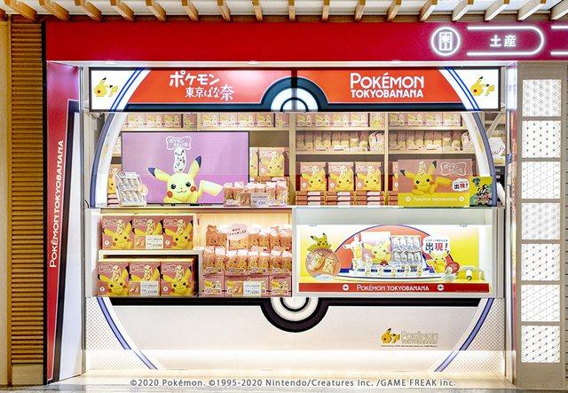 JR東京站新店「Pokemon Tokyo Banana Tokyo Stati...