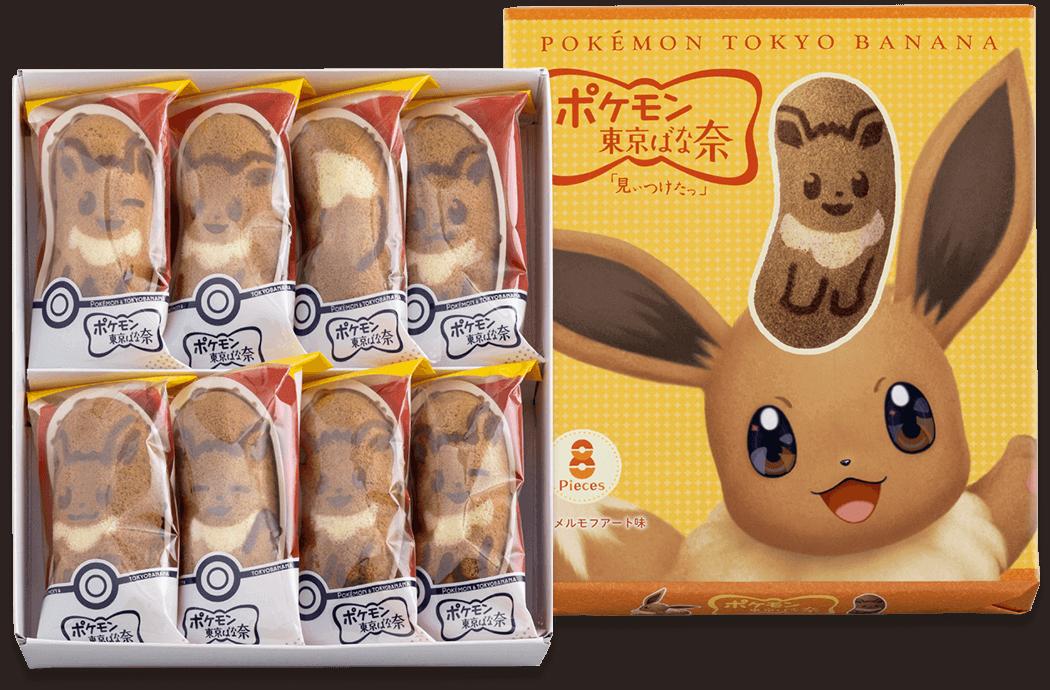 【8入】大盒包裝則是選用了充滿元氣的伊布向你打招呼|官網售價:1,188 日圓(...