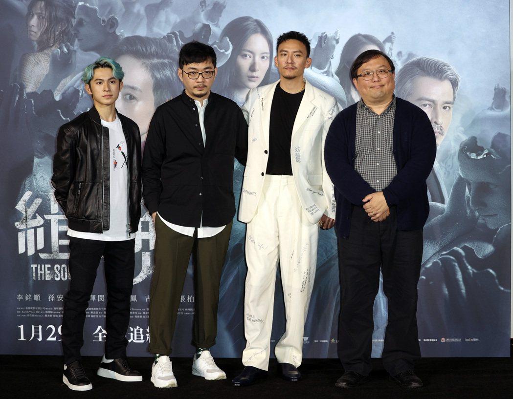 電影「緝魂」預告發布會,監製唐在揚(右起)、男主角張震、導演程偉豪、演員林暉閔出...