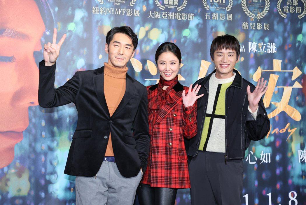 「迷失安狄」首映會,巧碰李李仁(左)過生日林心如(中)、陳澤耀(右)獻上「安狄、...