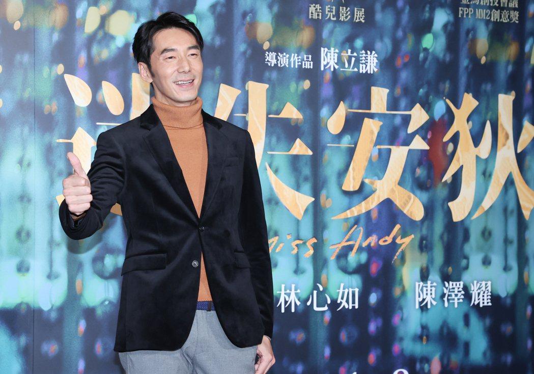 「迷失安狄」首映會,李李仁出席。記者曾學仁/攝影