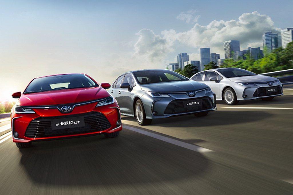 中國一汽豐田卡羅拉以及廣汽豐田雷凌宣布新增自然進氣汽油動力。 圖/Toyota提...