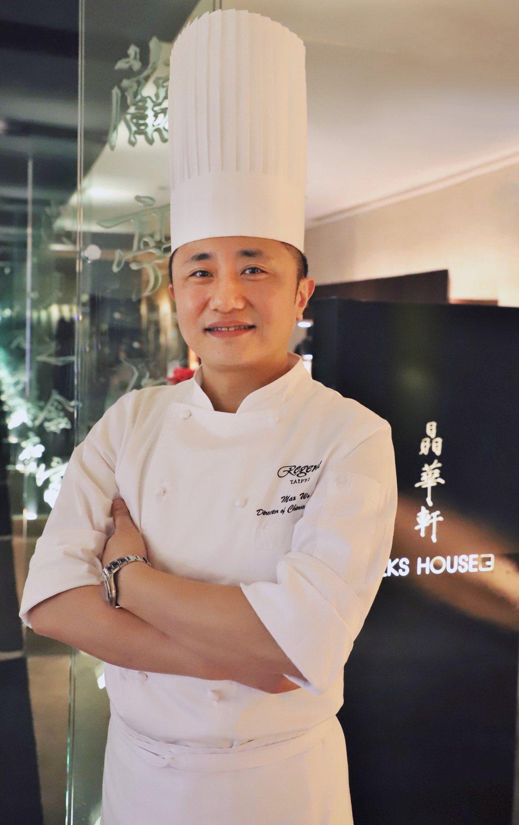 晶華新聞稿_專案套餐是由晶華軒中餐廚藝總監鄔海明操刀設計 (2) 業者/提供