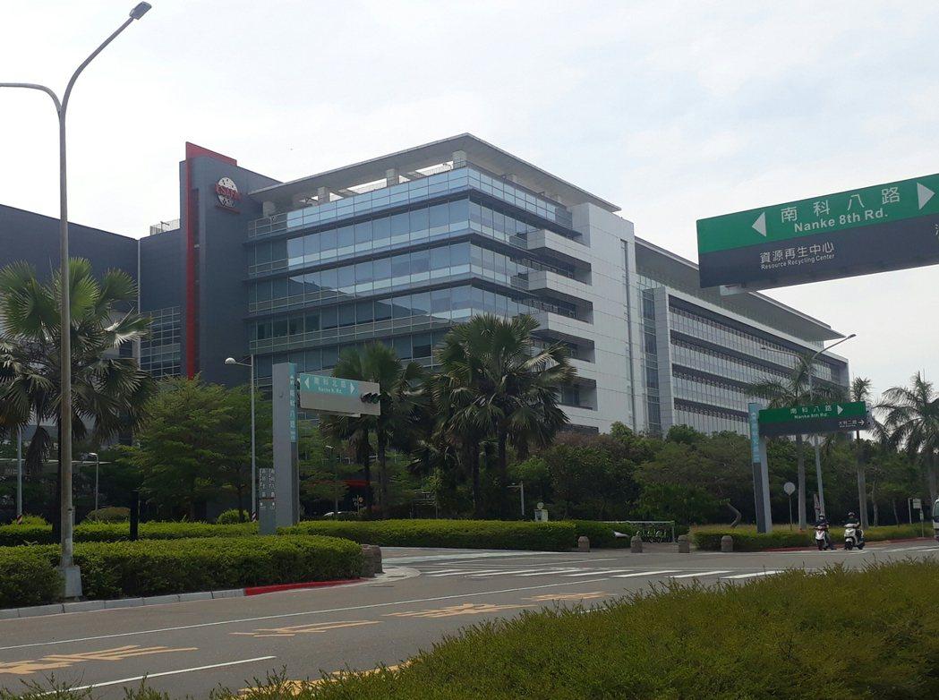 林聰麟指出,預測中南部三大都會房市走向,以台南最亮眼。圖為台南科學園區台積電廠區...