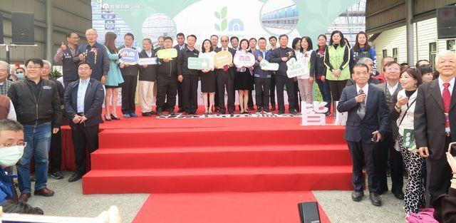 臺灣第一座溫室展示中心揭牌典禮,各界出席踴躍。 陳華焜/攝影