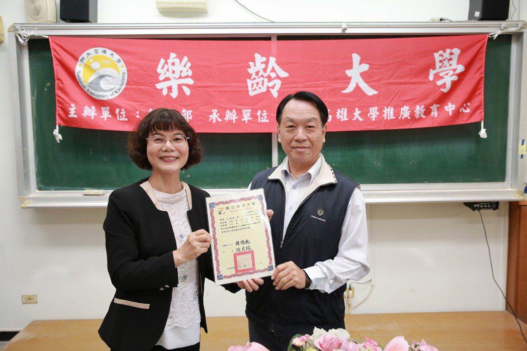 高雄大學校長陳月端(左)頒發樂齡大學結業證書。高雄大學/提供