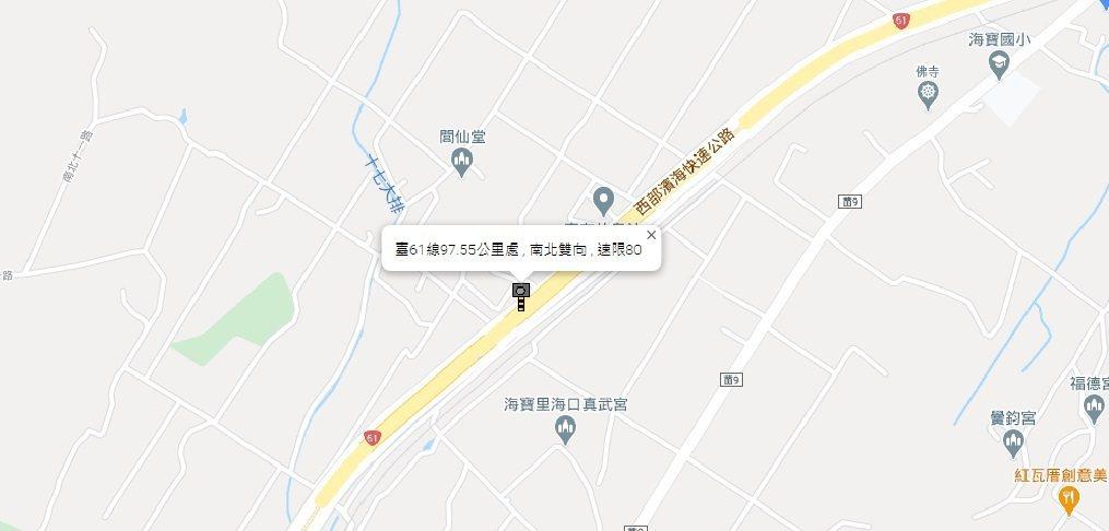台61線西濱快速公路97.55公里苗栗縣後龍鎮大山路段,測速照相固定桿去年蟬連取...
