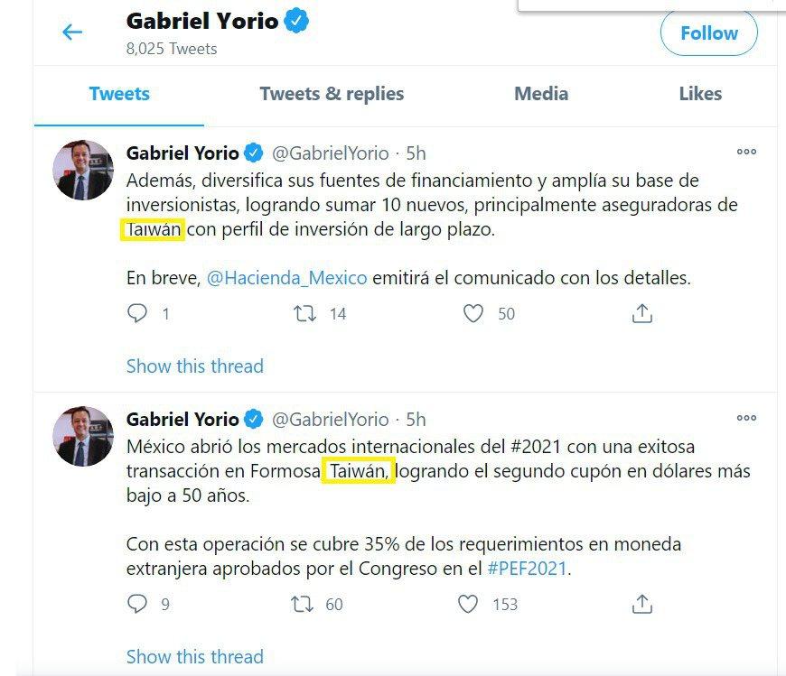 墨西哥副財長尤里歐 (Gabriel Yorio)在推特上貼文,提到多家台灣壽險...