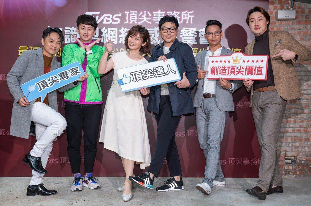 退役主播鄭凱云(左三)現在也被TVBS歸類在專家達人裡,跟其他人一起亮相。圖/T...