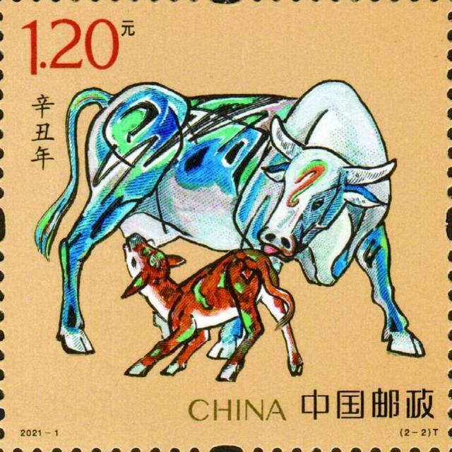 大陸今日發行主題為「牛年大吉」的牛年生肖郵票。(取自中國郵政官網)