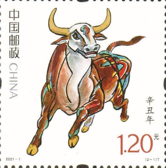 大陸今日發行主題為「奮發圖強」的牛年生肖郵票。(取自中國郵政官網)