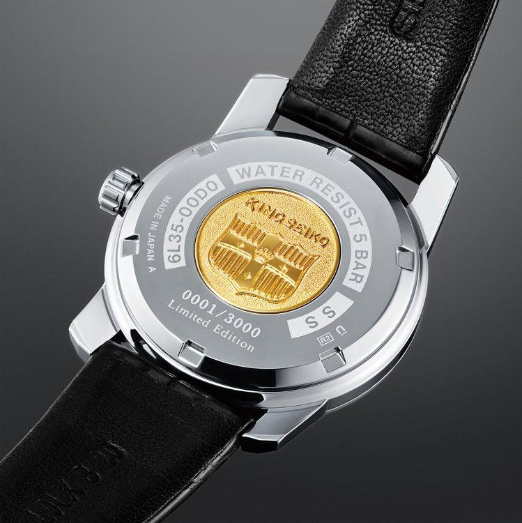 底蓋上字樣標示的方式及刻有象徵King Seiko品牌的金色「盾牌」造型Logo...