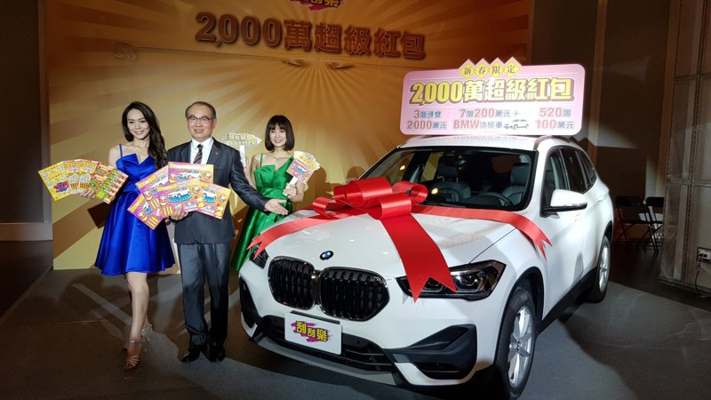 台彩今年過年最夯的刮刮樂「2000萬超級紅包」獎項,台彩總經理蔡國基(中)表示,二獎今年將送出7輛BMW運動休旅車。記者戴瑞瑤/攝影