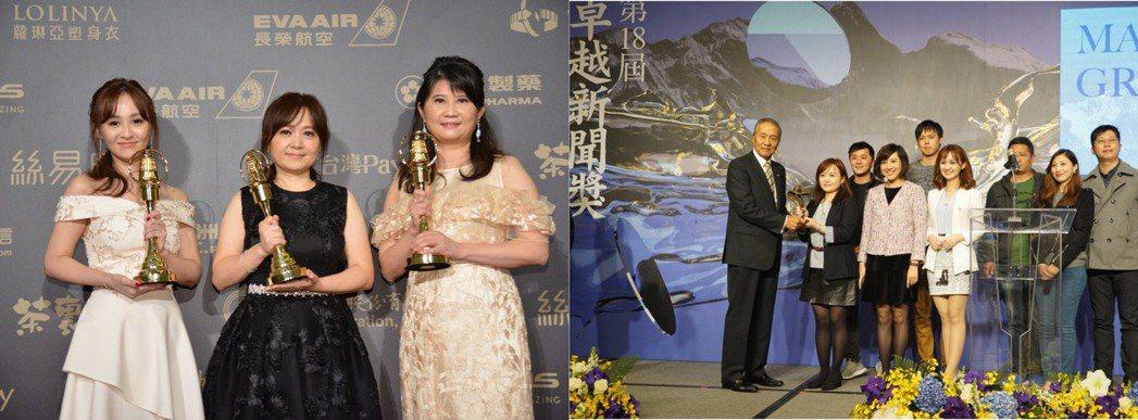 台視新聞製播節目屢屢獲得獎項肯定。圖/台視提供