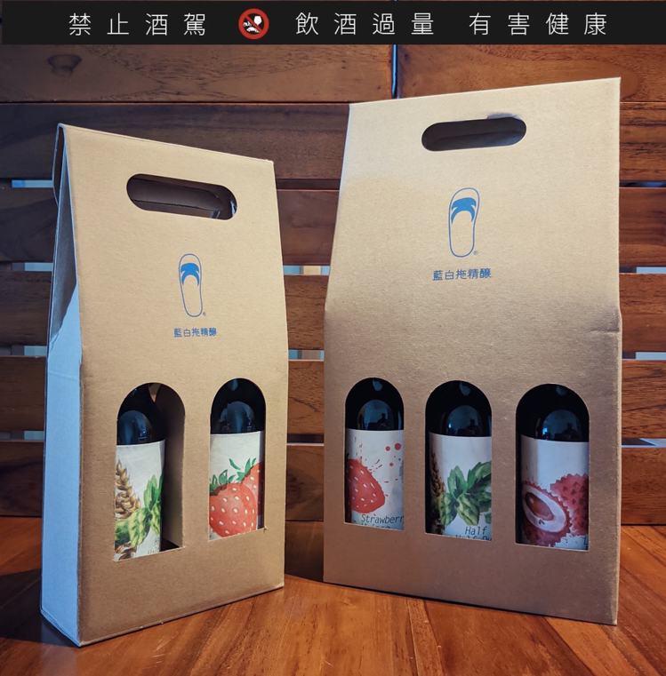 藍白拖精釀目前共推出台灣好農系列的大麥混黑麥啤酒、草莓戀小麥啤酒與荔枝愛印度淡艾...