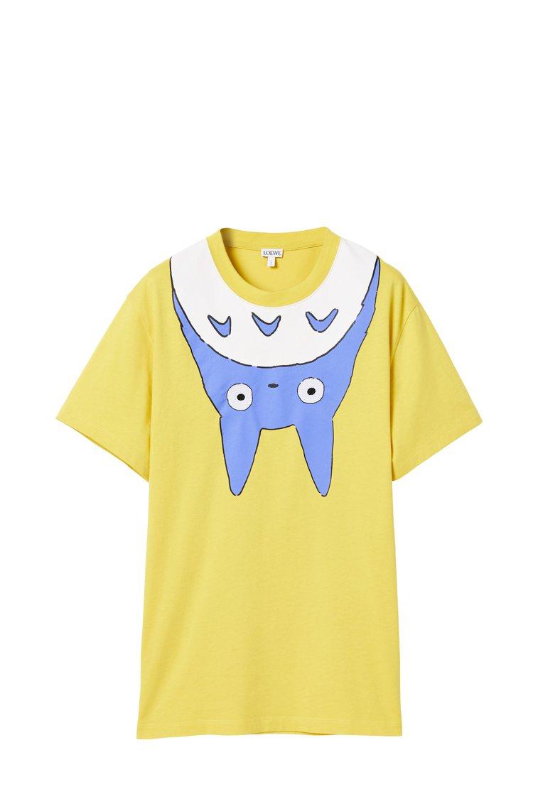 Totoro龍貓黃色短袖上衣,13,000元。圖/LOEWE提供