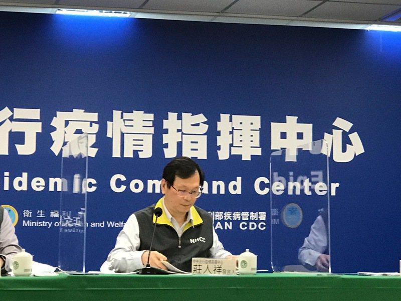 疾管署副署長莊人祥。記者黃惠群/攝影
