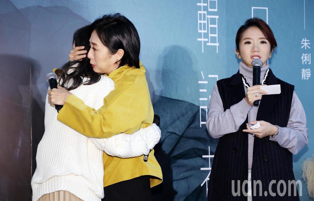 朱俐靜(左)發行第3張全新專輯《來日方長》,在發片記者會淚崩,製作人黃韻玲(中)...