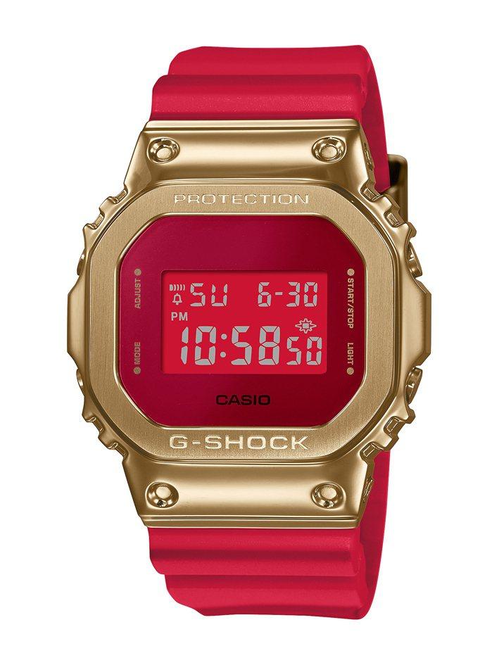 G-SHOCK GM-5600CX-4腕表8,000元。圖/CASIO提供