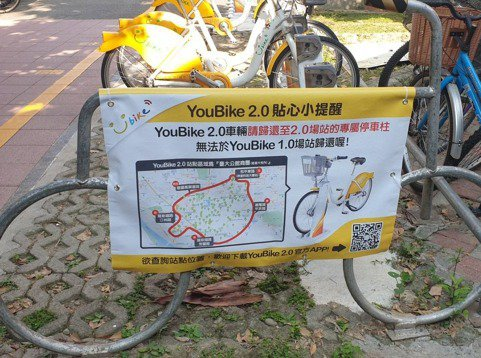 台北市政府今年一月展開YouBike2.0試辦計畫,在台大與公館周邊率先設點營運,也張貼宣導告示牌。圖/台北市交通局提供