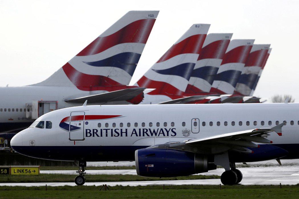 受政府將公布新邊境限制措施影響,英國航空母企業IAG股價5日開盤大跌1.7%。路...