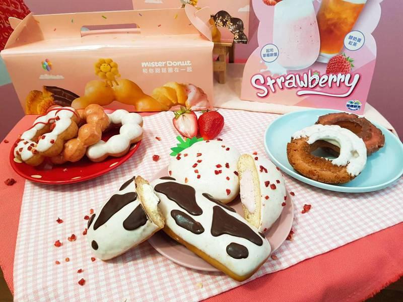 Mister Donut自1月8日起,推出「白雪草莓季」系列新品。記者陳睿中/攝影