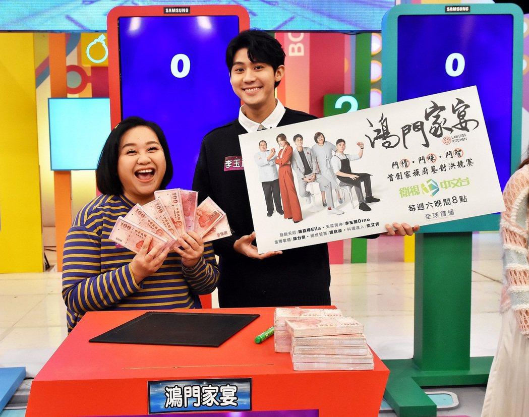 鍾欣凌(左)及李玉璽日前上衛視「歡樂智多星 決戰海盜桶」宣傳節目「鴻門家宴」。圖