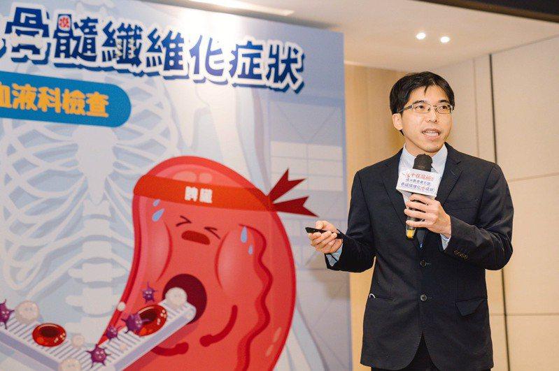 台大醫院血液科主治醫師林建嶔提出骨髓纖維化十大症狀,中老年人務必提高警覺。圖/林建嶔提供