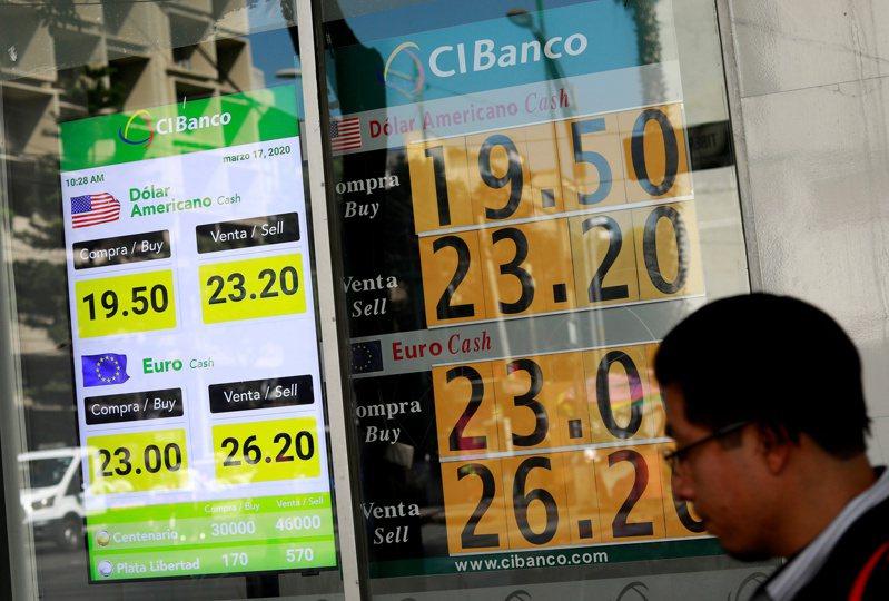 墨西哥政府發行30億美元的50年期公債,吸引台灣壽險業者認購。 (路透)