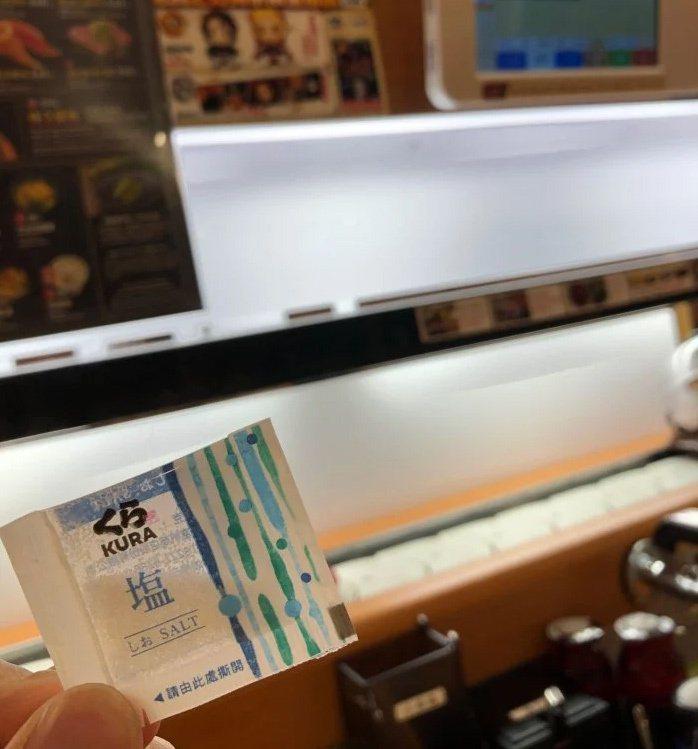 有網友發現藏壽司店內提供鹽包,在他好奇詢問之後,挖掘出許多美味升級的創意。 圖擷自「Dcard」