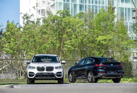 好料通通包起來 BMW X3、X4白金領航版全新登場