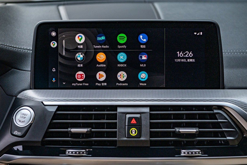 全新BMW X3、X4白金領航版標配無線智慧型手機整合系統(含Apple Car...