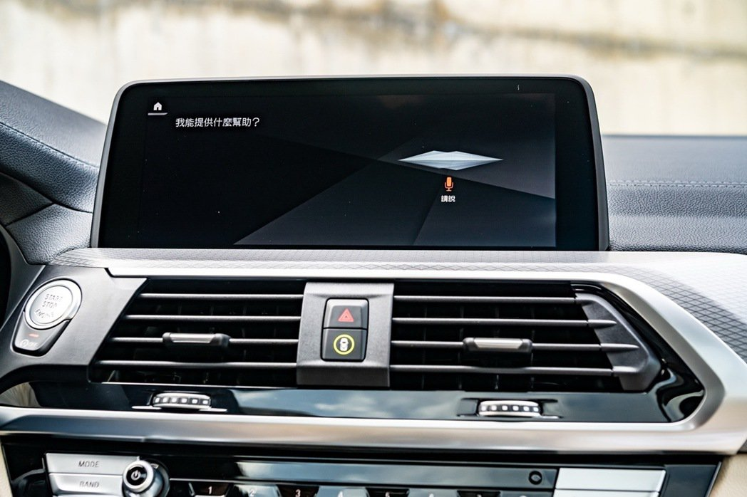 BMW ConnectedDrive智慧互聯駕駛服務除了可提供旅遊諮詢或任何生活...