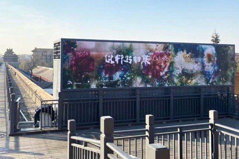 展覽《遠行與歸來》主視覺海報立於北京故宮博物院外。  圖/林毅攝影,蔡工作室&...