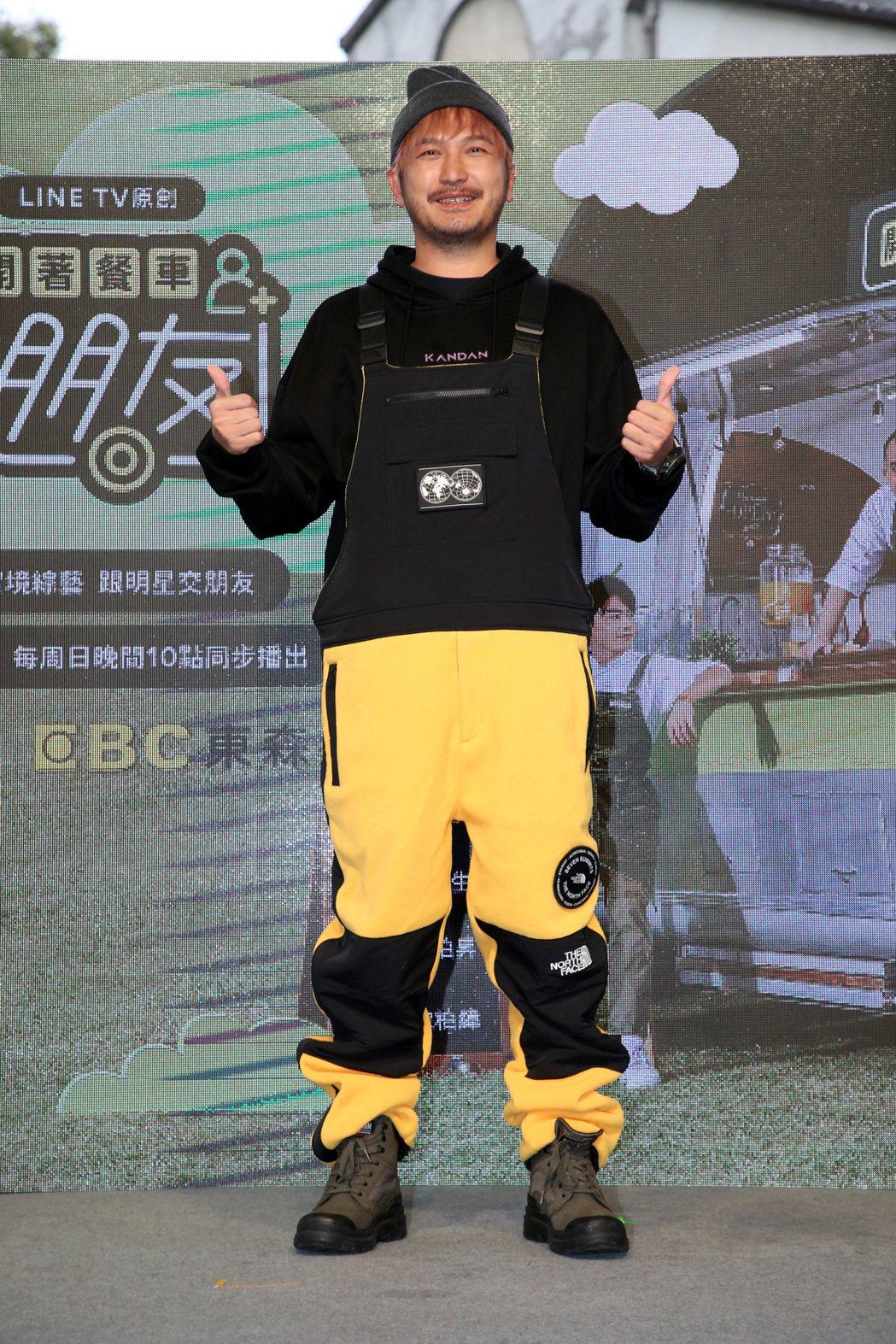 KID林柏昇主持的實境節目「開著餐車交朋友」舉行首映記者會。記者胡經周/攝影