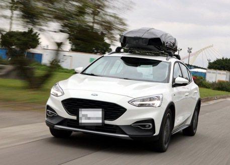 一身戶外勁裝跨出眼界 Ford Focus Active任性版試駕