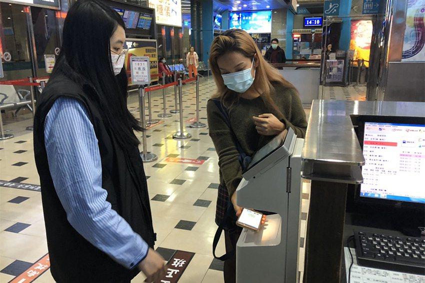 臺北轉運站APP在設計理念上以改變民眾購票習慣為主。 臺北轉運站/提供