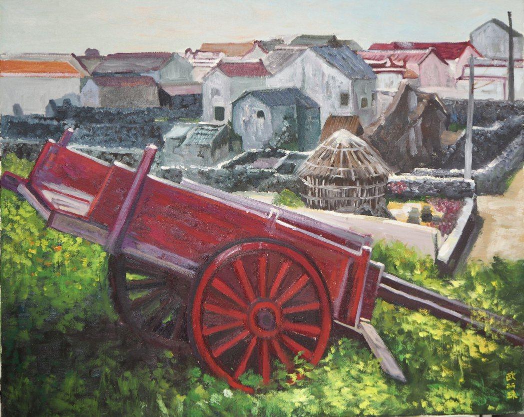 歐麗珠畫作(牛車輪)油畫作品。 歐麗珠/提供
