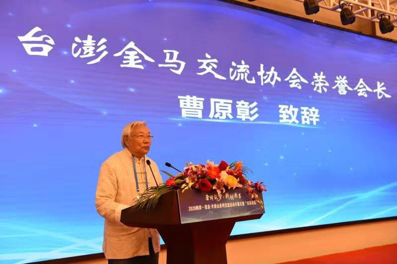 卓越雜誌社長曹原彰推薦的「悶」字以80餘萬票獲選兩岸年度漢字。