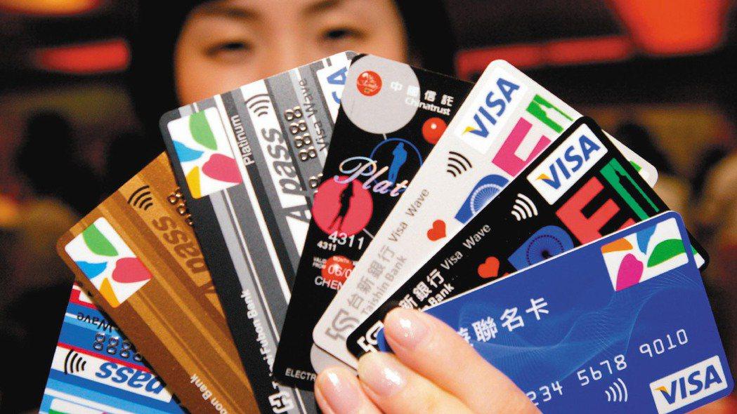 銀行悠遊聯名卡。 圖/本報資料照片