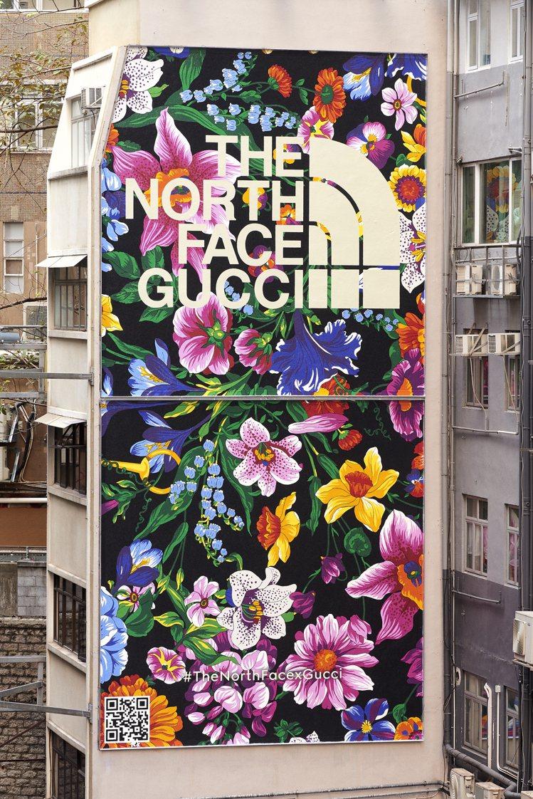 換上The North Face x Gucci聯名系列主題的香港Gucci A...