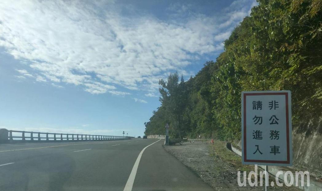 南迴公路香蘭至金崙段,共有5處舊省道路連接新省道,公路單位除了設置「禁止左轉」號...