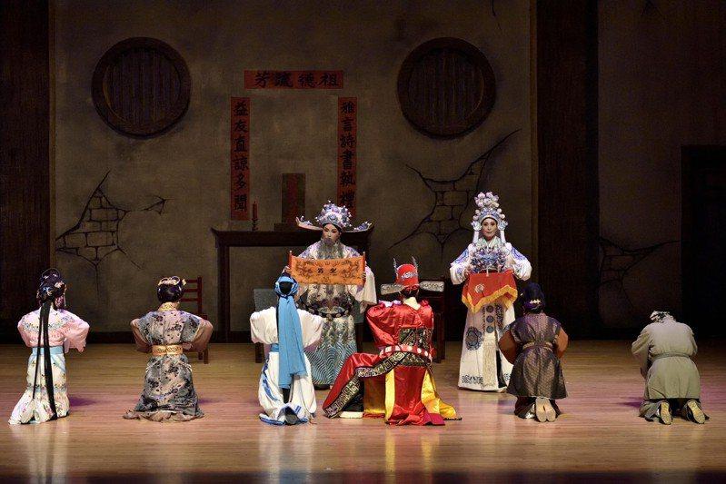 歌仔戲歡喜劇團什細記劇照。圖/台中市港區藝術中心提供