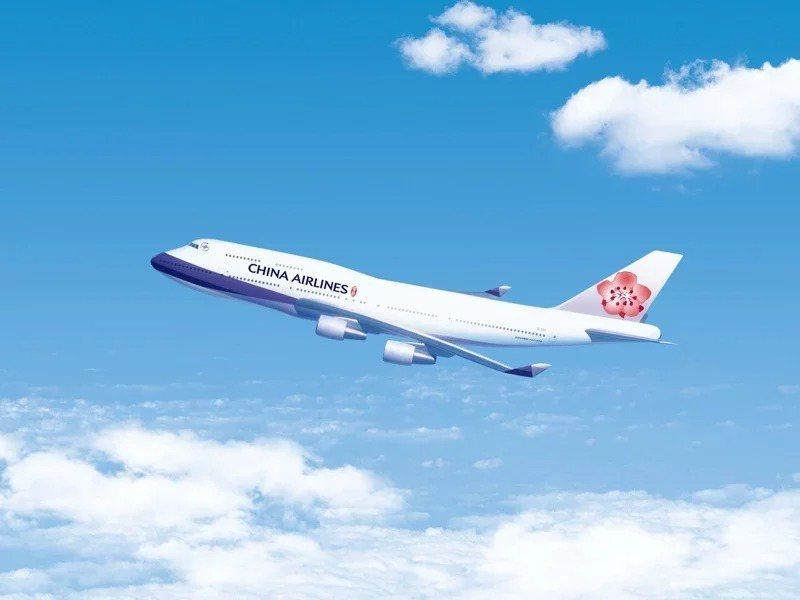 華航空中女王即將展開最後飛行。圖/KKday提供