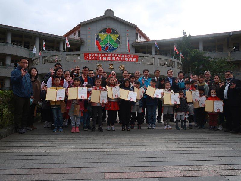 國立東華附小今天在校內舉辦12國聯合升旗典禮,讓學生體驗不同國家的文化。圖/校方提供