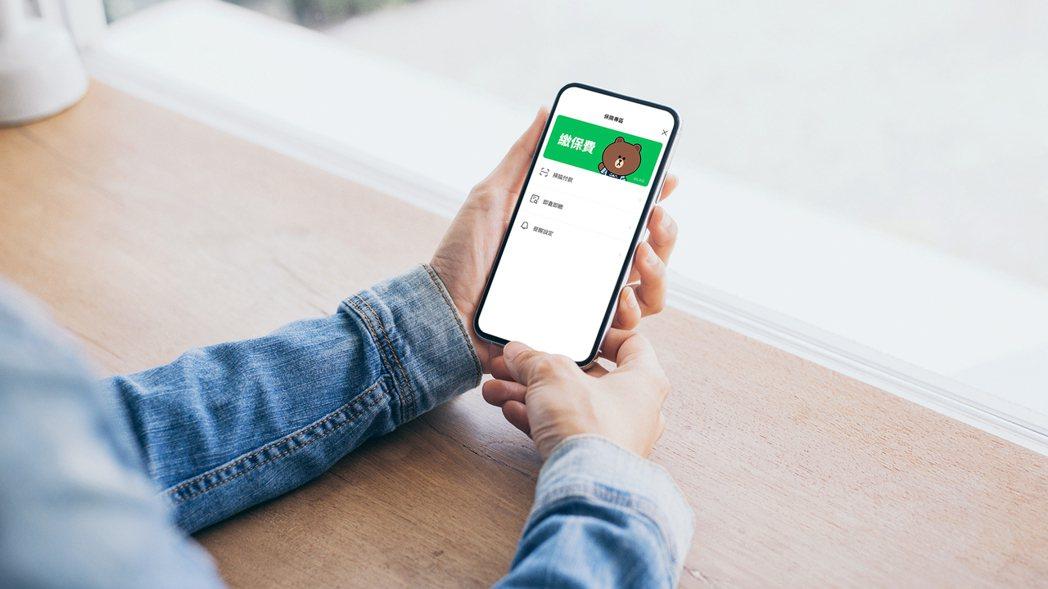 LINE Pay合作富邦人壽推出「綁卡繳保費」服務。圖/LINE Pay提供。