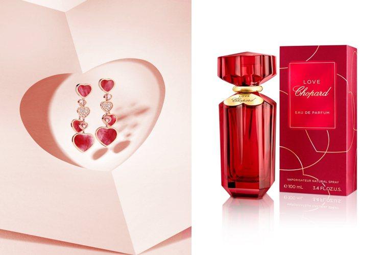 以愛心為品牌最著名標誌的蕭邦推出香水及珠寶迎接西洋情人節的到來。圖/蕭邦提供
