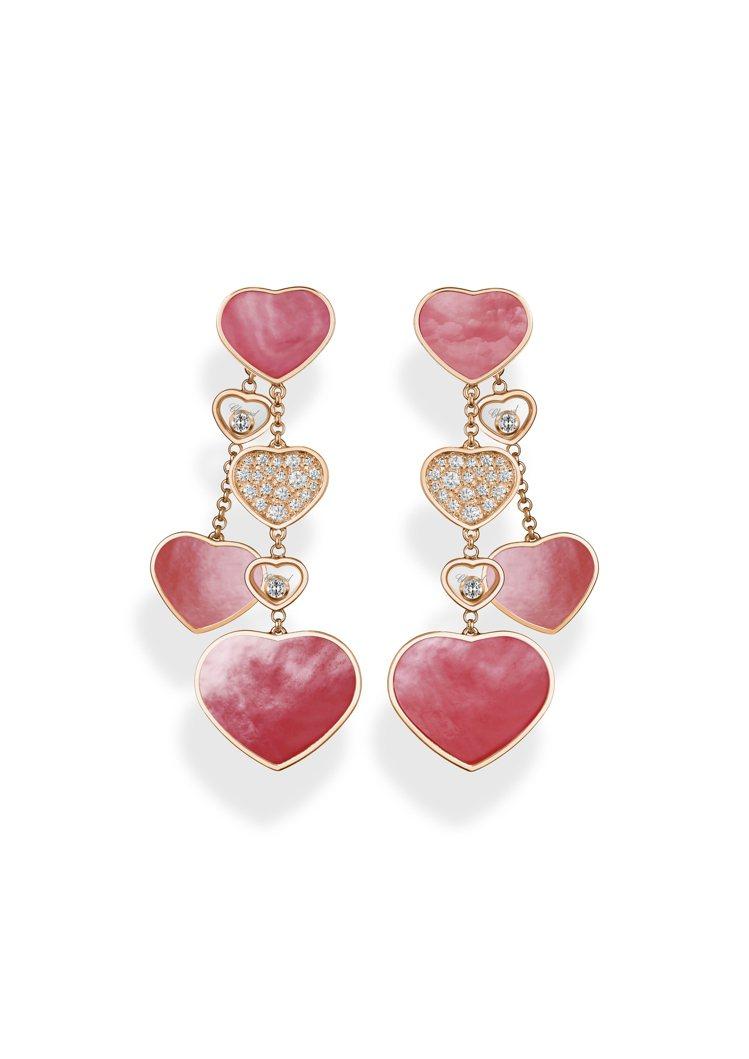 Happy Hearts系列耳環,獲公平採礦認證18K玫瑰金鑲嵌粉色珍珠母貝與鑲...
